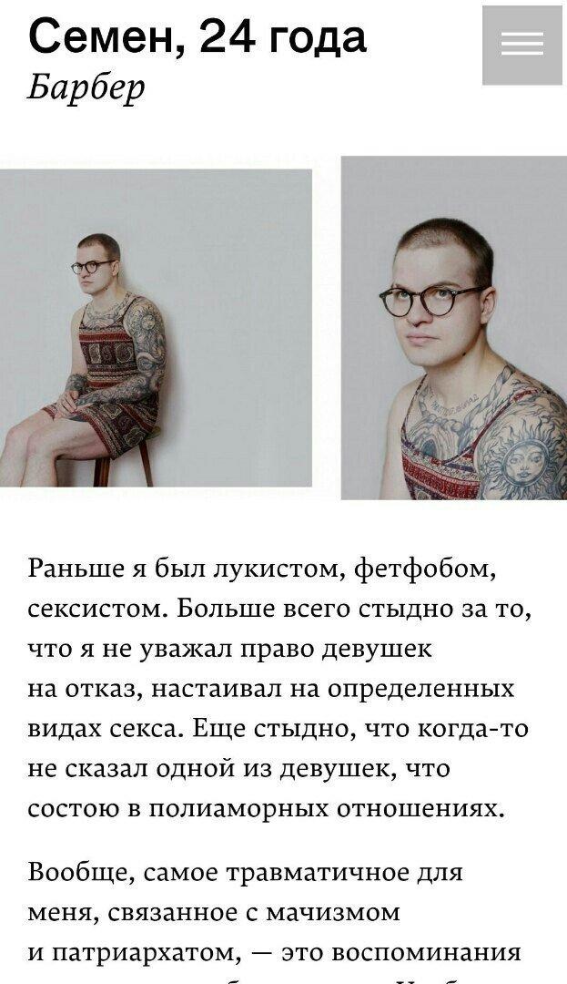 Русский грубый секс