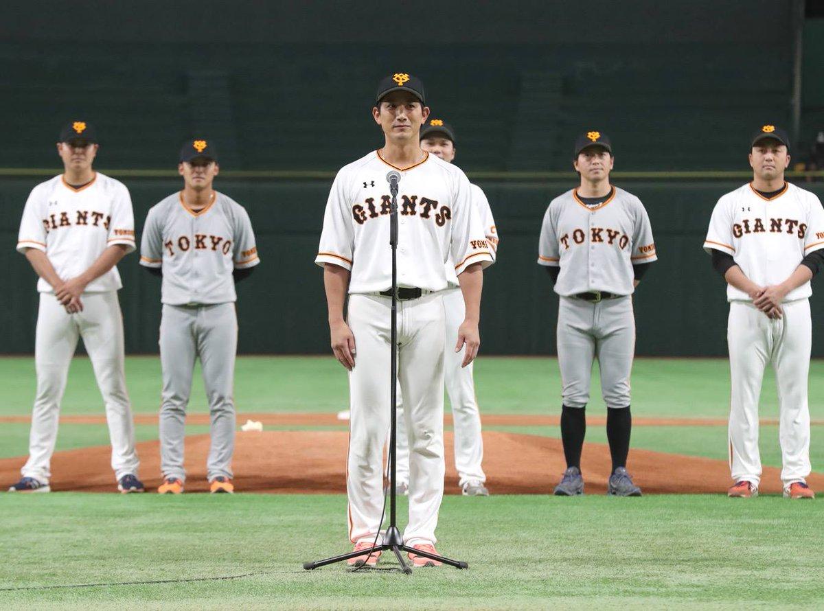 読売ジャイアンツ(Giants) on ...