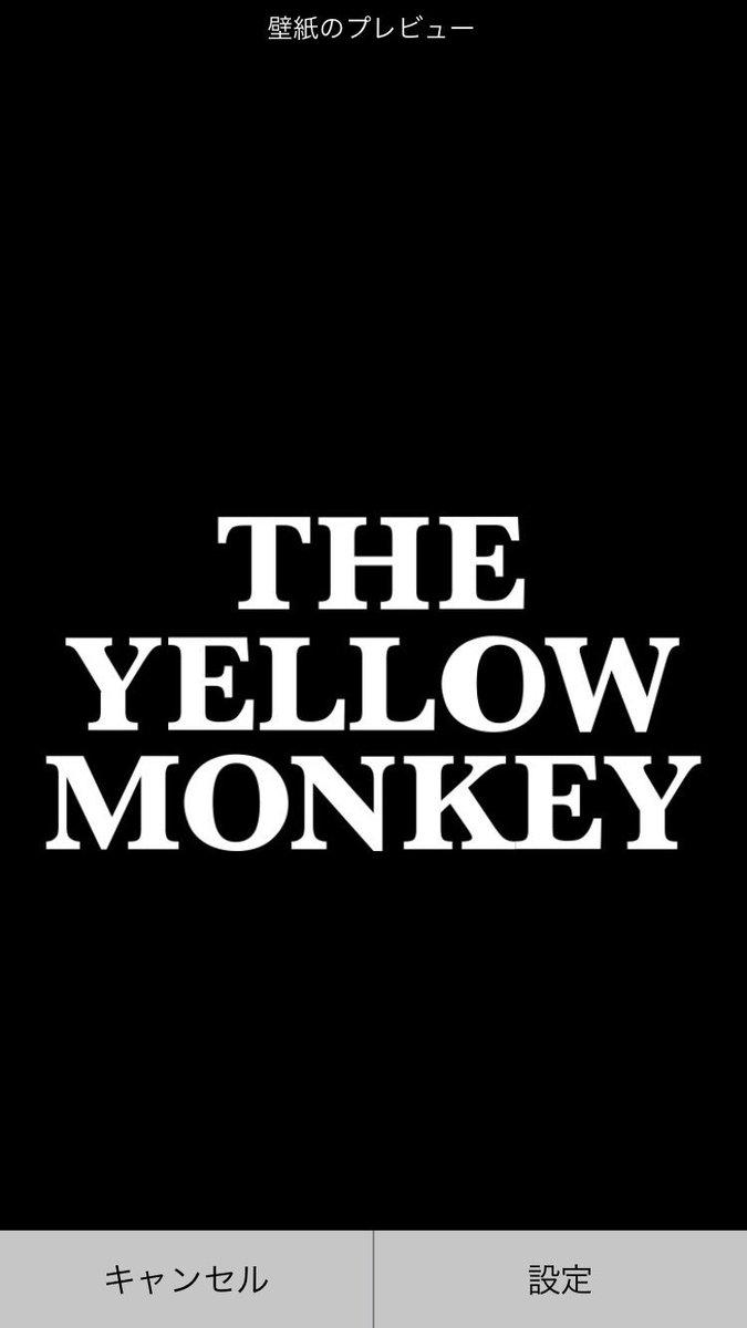 Banzai ボーイズ ハッピー中尾 در توییتر Mステに The Yellow Monkey 天道虫 歌ってる 最高だね シビれる O O