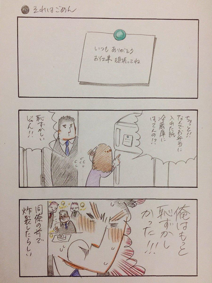 木崎アオコ@書籍発売12月21日/予約受付中さんの投稿画像