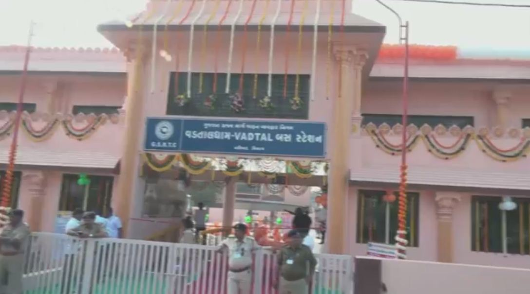 Gujarat CM dedicates Vadtal bus station, announces inclusion of Vadtal temple in shrines listed by Pavitra Yatradham Board
