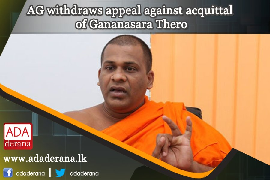 appeal against acquittal