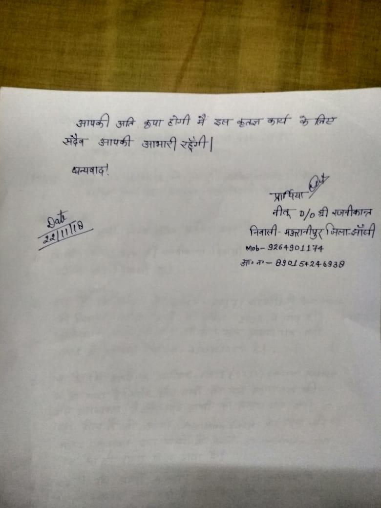 Rohit Dhiman (@Rohit74589542) | Twitter