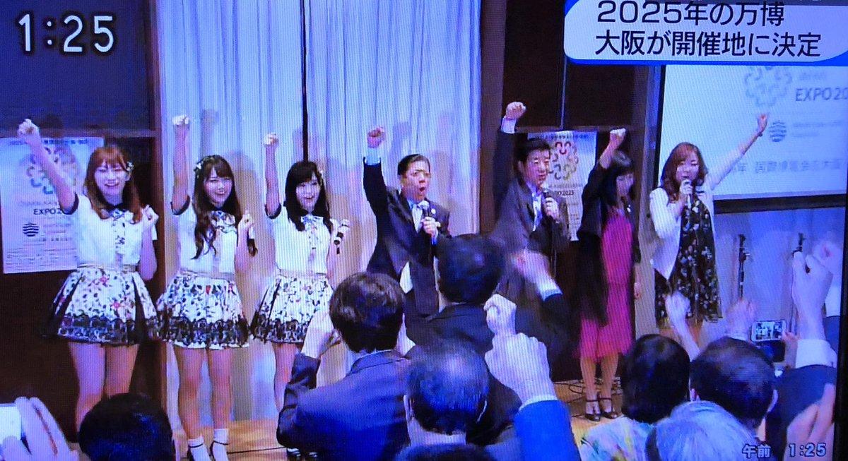 NMB48吉田朱里さん、限界突破して大和田南那や向井地美音どころじゃなく野呂佳代さんに匹敵するデブにwwww