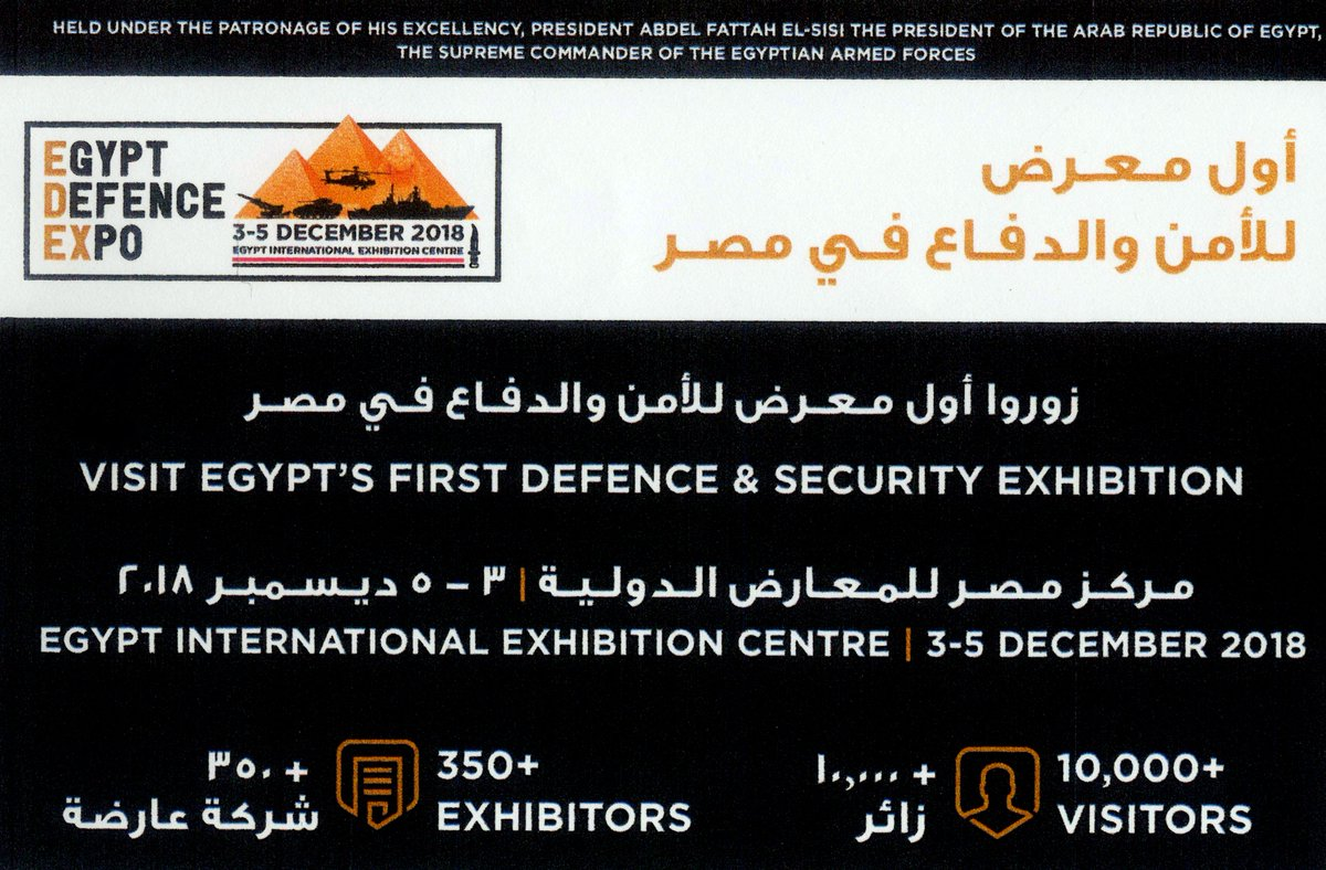 معرض مصر الأول للصناعات الدفاعية والعسكرية EDEX-2018 - صفحة 2 DssN0LvWwAI7PSi