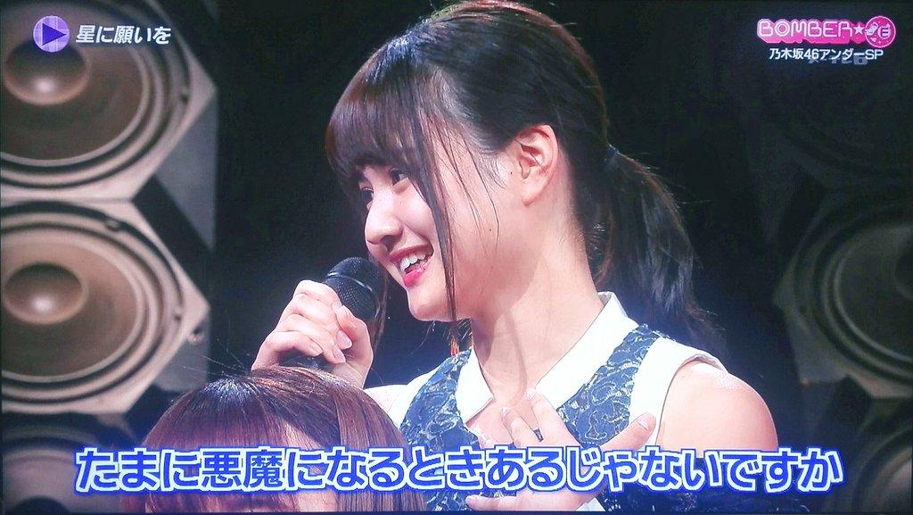 【速報】中村麗乃さん、10日以上もモバメ・ブログ無しの天狗化。。