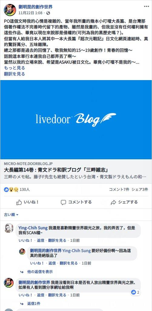 """三畔 on Twitter: """"ん!? 青文出..."""