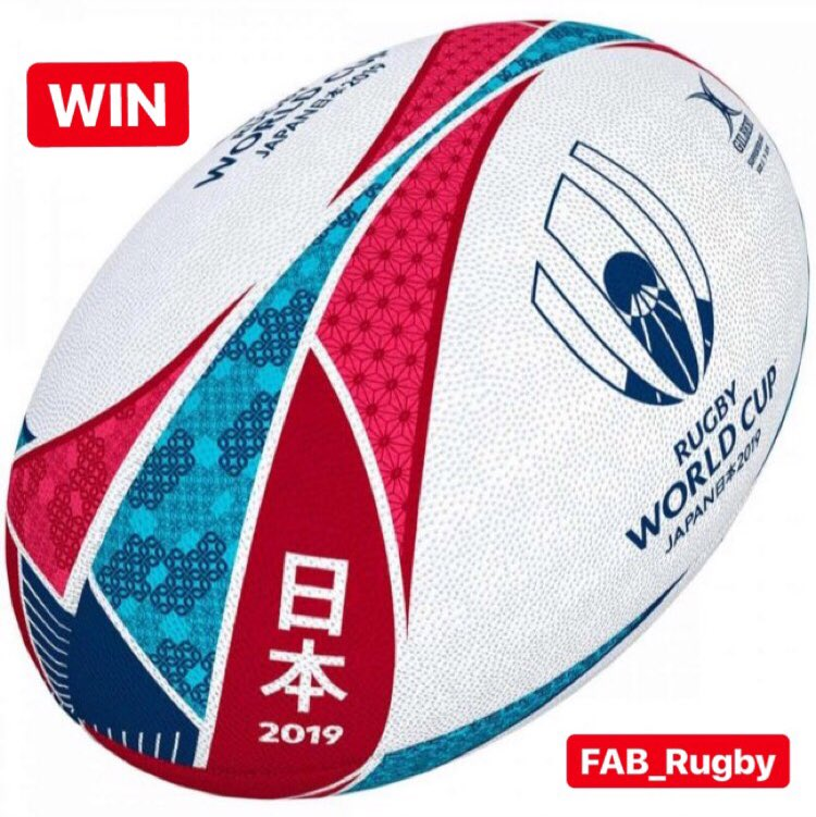 Fab Rugby On Twitter Win A Rwc 19 Ball 300 Days To Go Til The Start Of Rwc 19 In Japan To Celebrate We Are Giving Away A