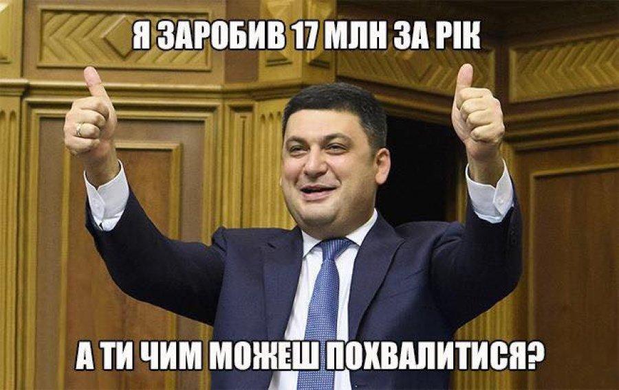 Налоговики изъяли в Киеве товаров на 10 млн грн, ввезенных в Украину по заниженной таможенной стоимости - Цензор.НЕТ 8574