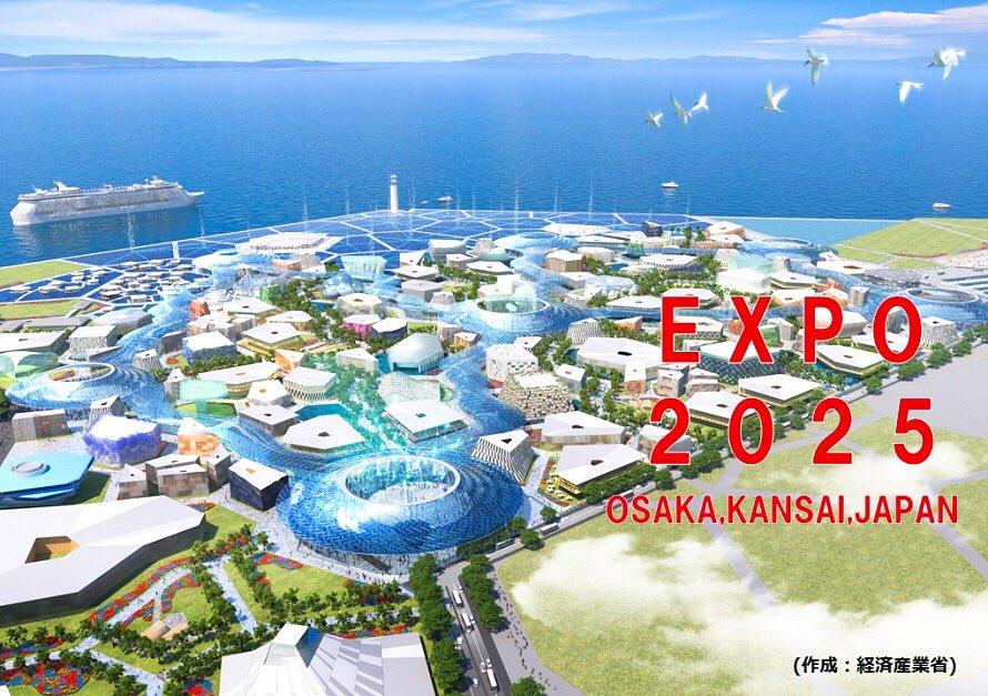 画像,大阪万博2025日本万国博覧会決定経済効果2兆円ともいわれる万博招致費用35億円が実りましたねこれで夢洲の再開発を進むでしょう。#大阪万博 https://t.…