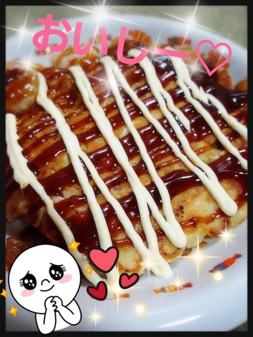 しおんちゃんの 手作りお好み焼き作ってくれた(* ゚∀゚)  めちゃくちゃ美味しかった!!♡  さすが!関西の子!!  粉もんは得意だそうです!(ФωФ)w ほんと美味しかったー! ご馳走さまでした♡