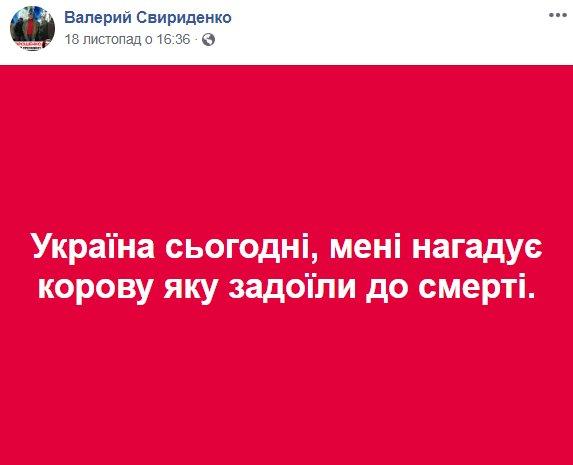 За три года Порошенко ни разу не отказал мне в моих просьбах от имени теробщины Днепра, - Филатов - Цензор.НЕТ 6229