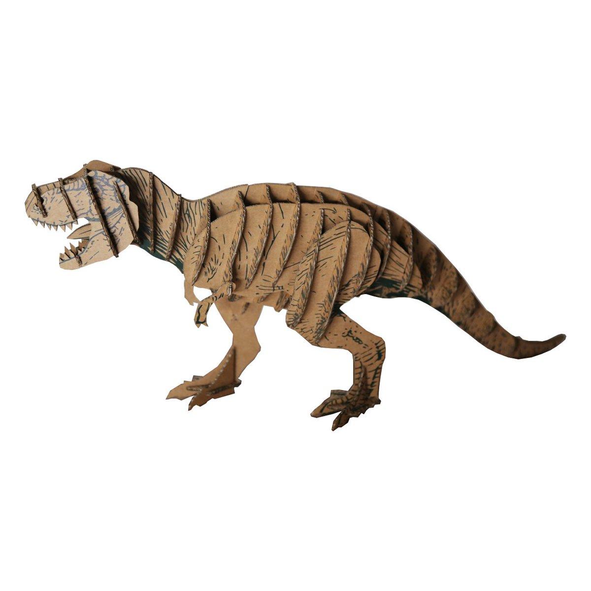 Et Fabriqu En France Atelierchezsoifr Dinosaure Tyrannosaurus Rex Carton Brun A Construire M 48x22x12 Animatomy C2x27658775