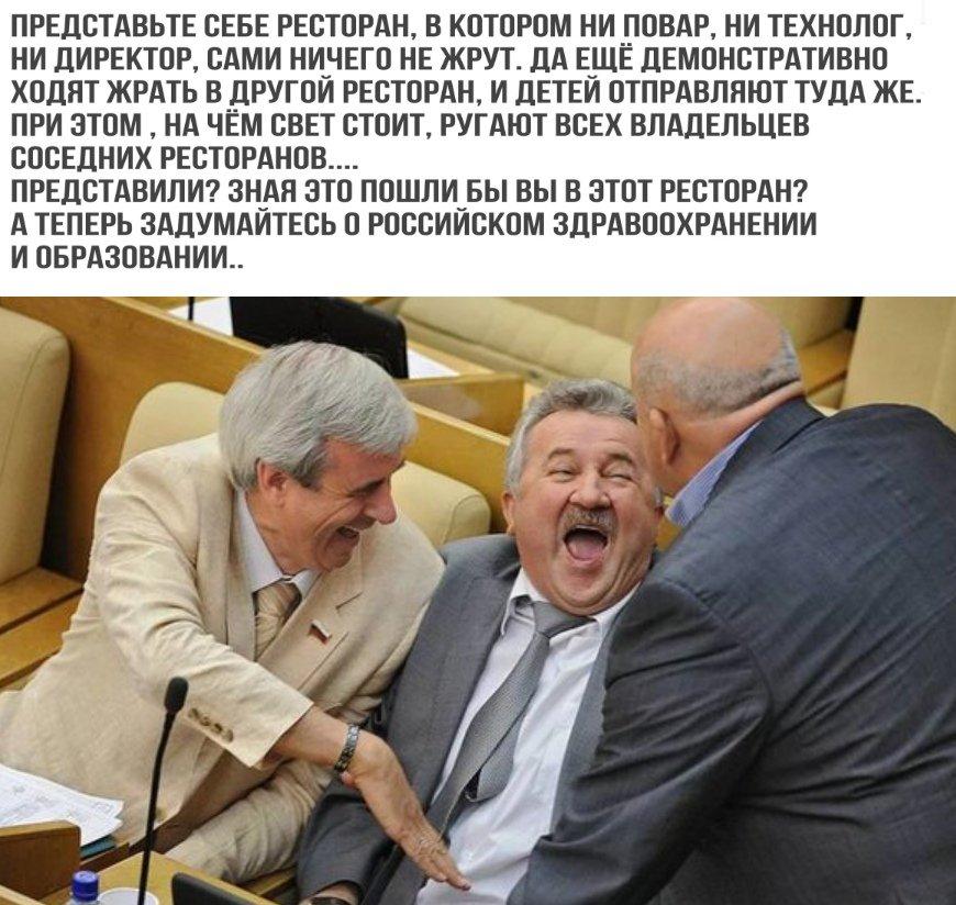 Україна готує проект резолюції для Генасамблеї ООН про мілітаризацію Росією Чорного й Азовського морів, - Зеленко - Цензор.НЕТ 6373