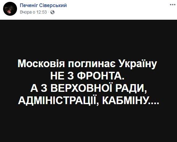 Порошенко: Латвия - не просто друг и партнер, но и адвокат Украины - Цензор.НЕТ 4113