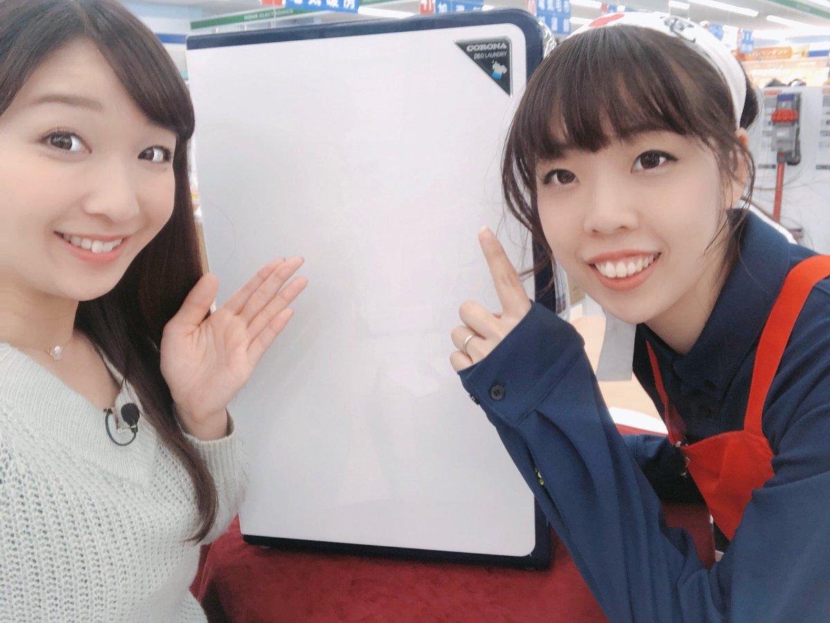 斉藤ひかり On Twitter 昨日のスーパーjにいがたを観てくださった方