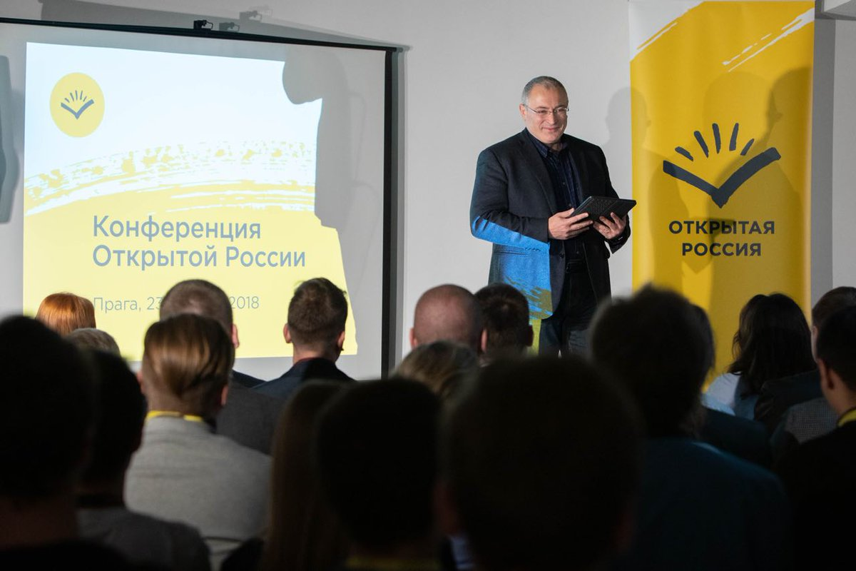 Медиапроекты и «Открытка» Ходорковского могут запретить