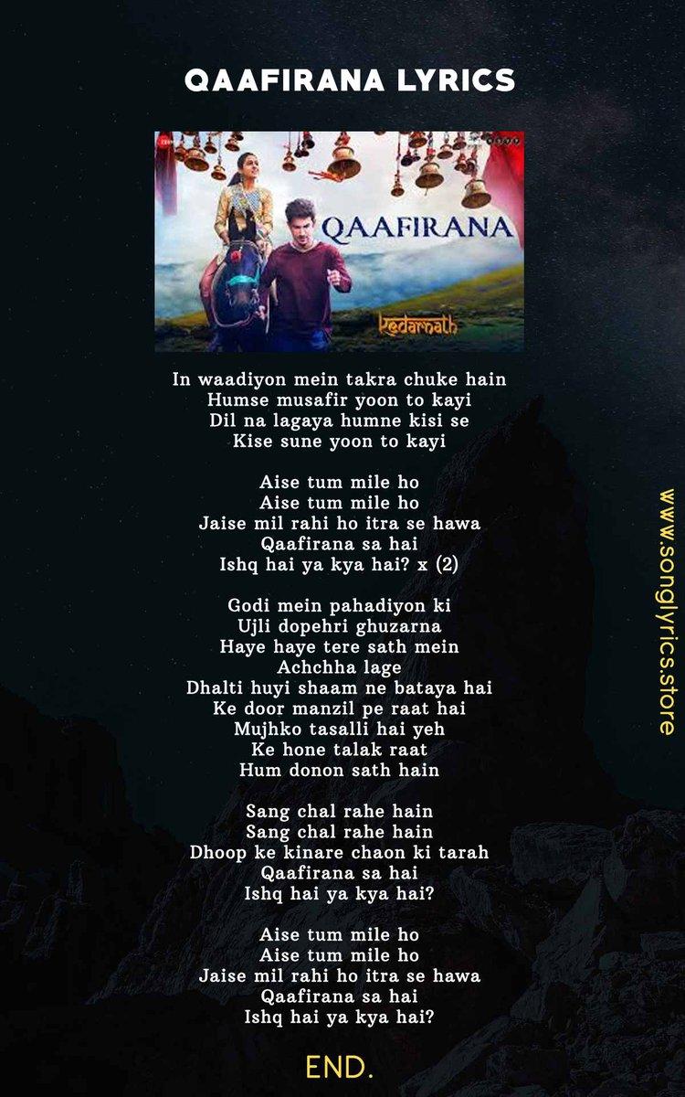 Hum tum english lyrics