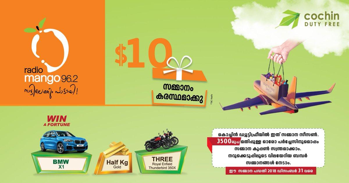 "cochin duty free on twitter: ""get cochin duty free special discount"