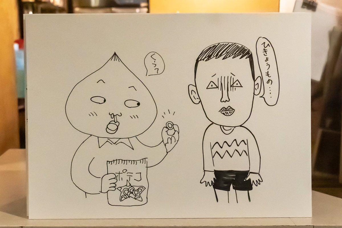 Yuasa On Twitter くもはるフェス2でのイラスト対決で雲田はるこ先生と