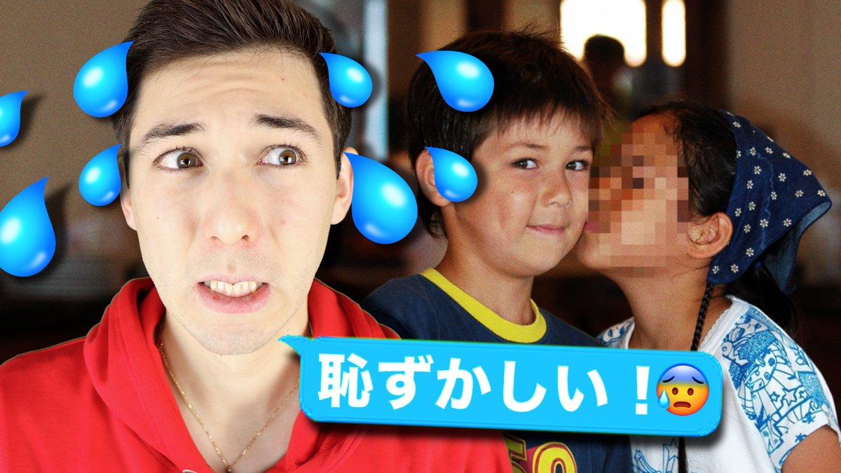 Louis San On Twitter 4 Anecdotes Gênantes Au Japon Alors Comment