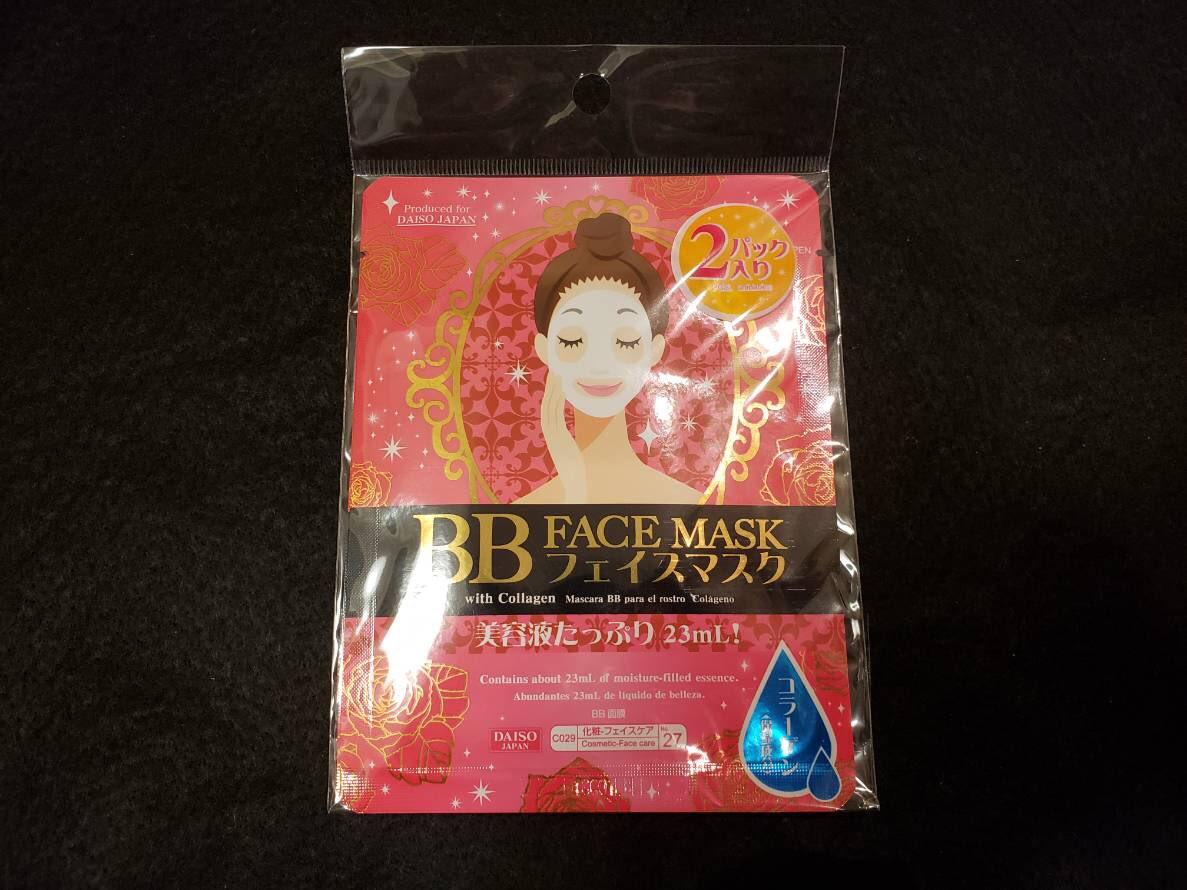 test ツイッターメディア - ダイソーで買った(衝動買い)BBフェイスマスク(??????ω?????)?  思いの外香りが良かった?  #ダイソー #DAISO https://t.co/tH0I2rqvip