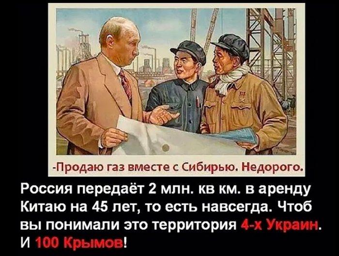 Три військові кораблі РФ вільно пройшли через Керченську протоку, прохід української корабельної групи блокується, - ВМС України - Цензор.НЕТ 7451