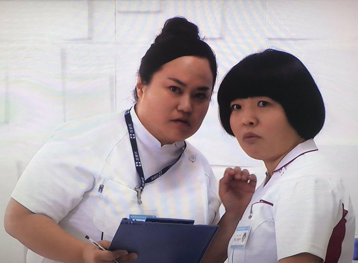 看護 師 オカリナ