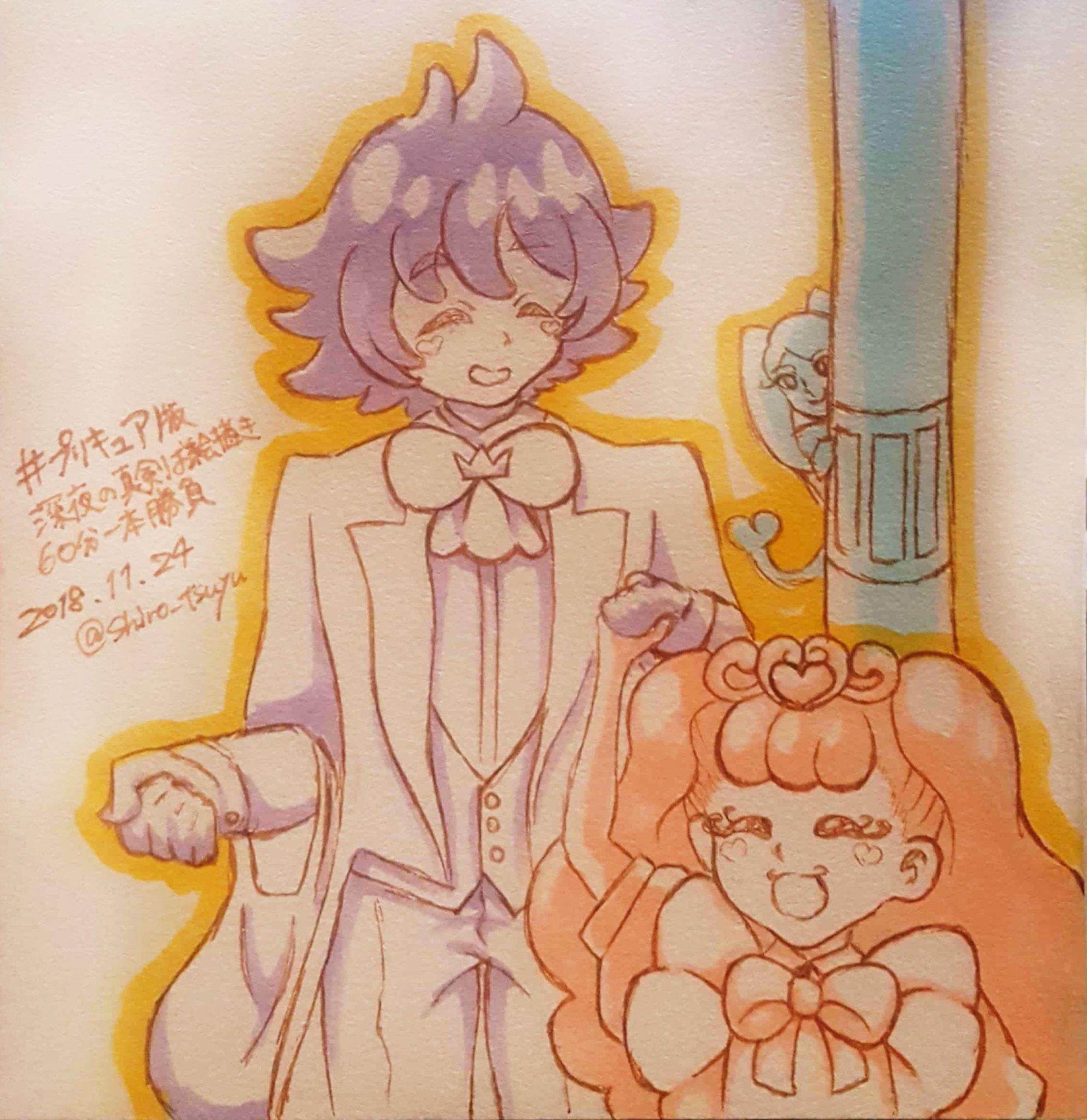 ろろ (@shiro_tsuyu)さんのイラスト