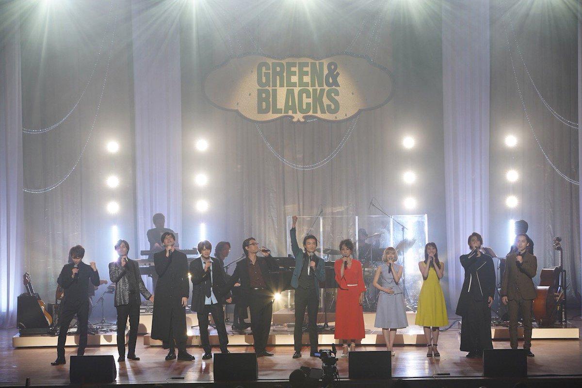グリブラ 第20話、ご覧頂きありがとうございました 「グリーン&ブラックス 公開ゲネプロ」、お楽しみ