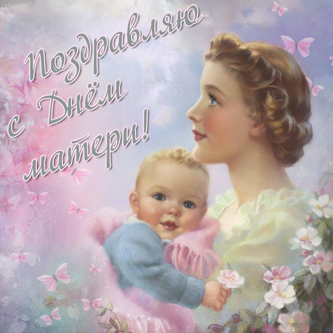 Поздравление с днем мамы картинки с музыкой, надписью схожу