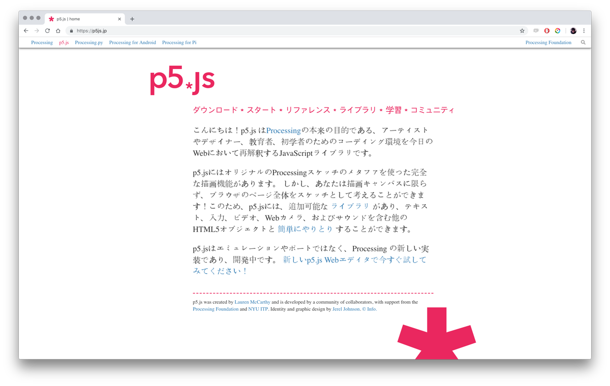 p5 js on Twitter: