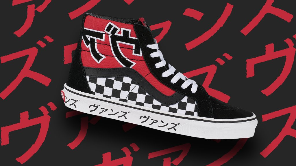c116968c9e A new colorway just dropped for you to add to your collection. The  Typography SK8