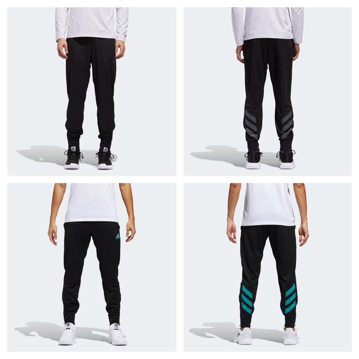adidas pants deals