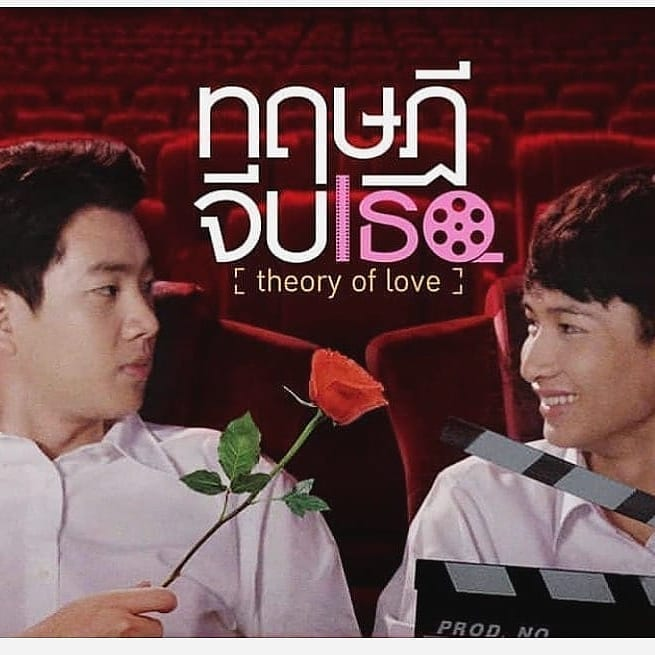 Top Five Theory Of Love - Circus