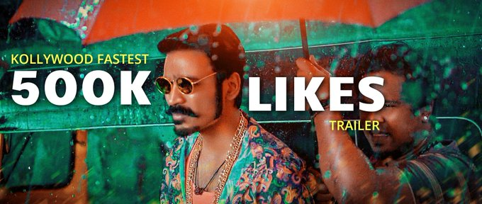 Old trailer Records Broked by @dhanushkraja fans 😉 Fatest 500K likes for an south Indian movie ✌️ FASTEST 500K LIKES OF KOLLYWOOD #maarigethu 💥 #Maari2TrailerHits500kLikes Photo