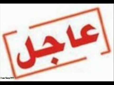 خبر عاجل +18 شاهد فيديو ساره الودعاني الغير اخلاقي من هنا الفيديو من هنا #سارُه_الودعُانيً صورة فوتوغرافية