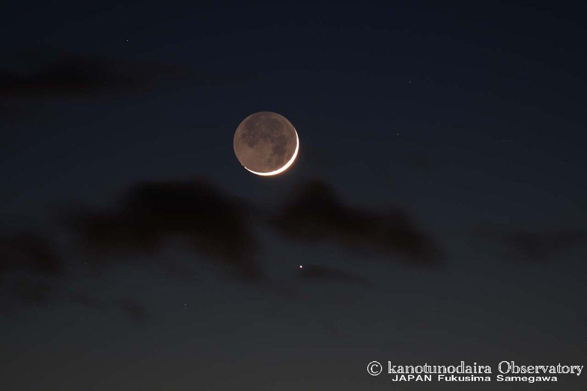 日曜の夕暮れ(月と土星とマックホルツ・藤川・岩本彗星)