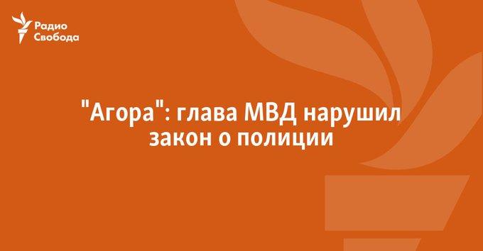 Владимир Колокольцев пришёл на съезд Единой России, а участвовать в деятельности политических партий полицейским запрещено законом. Фото