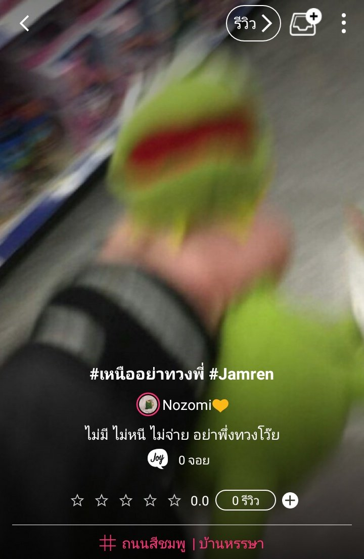 jamrenfic photos and hastag