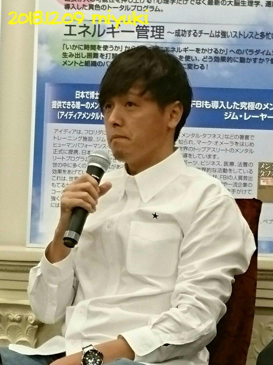浮世満理子 hashtag on Twitter