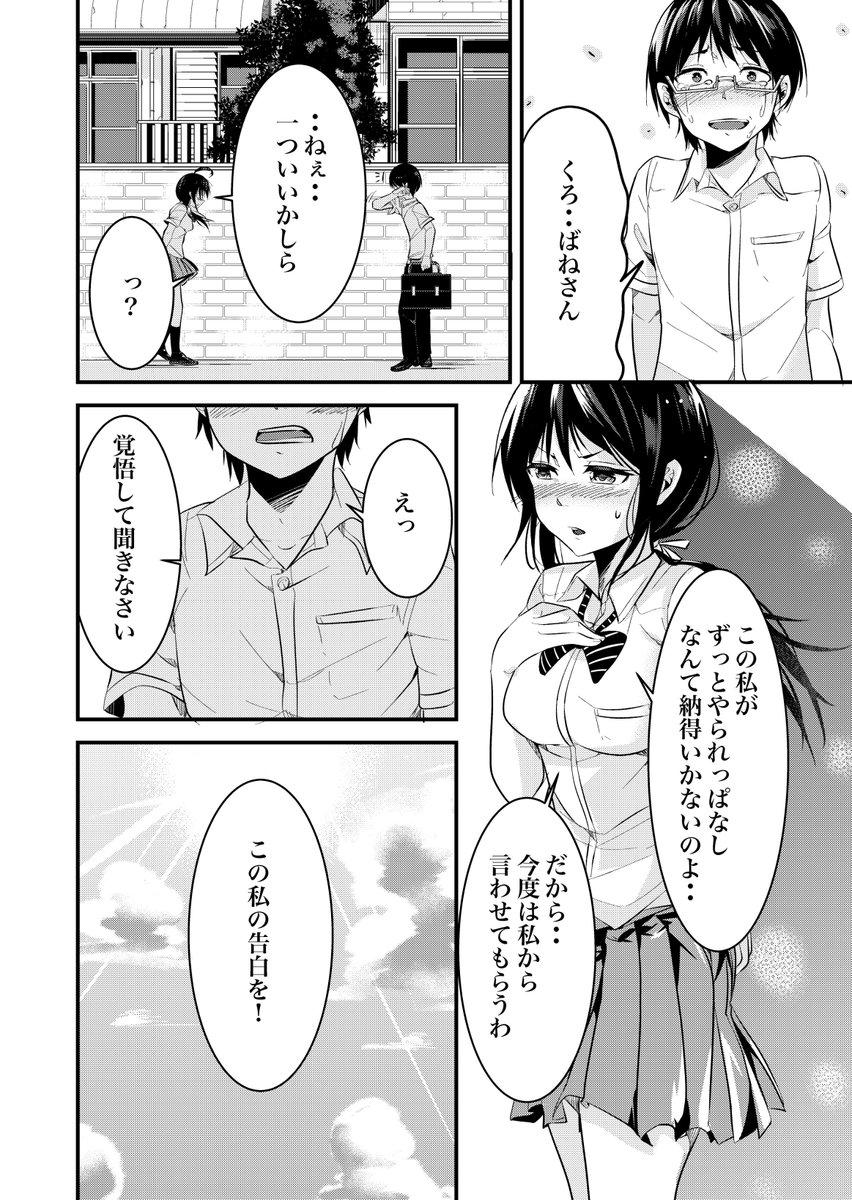 マツモトケンゴ/第(ダイ)単行本1巻1/9発売さんの投稿画像