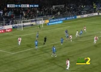 فيديو: دي يونج يسجل هدفاً على طريقة ميسي - صورة فوتوغرافية