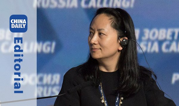 #Editorial: Canada should not let US dictate its politics #MengWanzhou #Huawei   http:// bit.ly/2RLKRSP  &nbsp;  <br>http://pic.twitter.com/l1mdYRVEcq