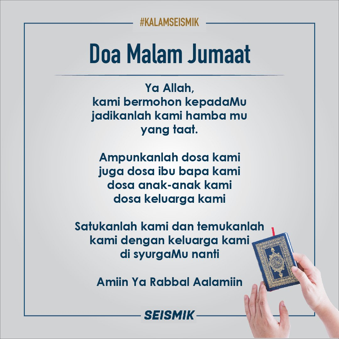 Says Seismik Saysseismik Twitter 9 Langkah Mudah Menghafal Al Quran 0 Replies Retweets 1 Like