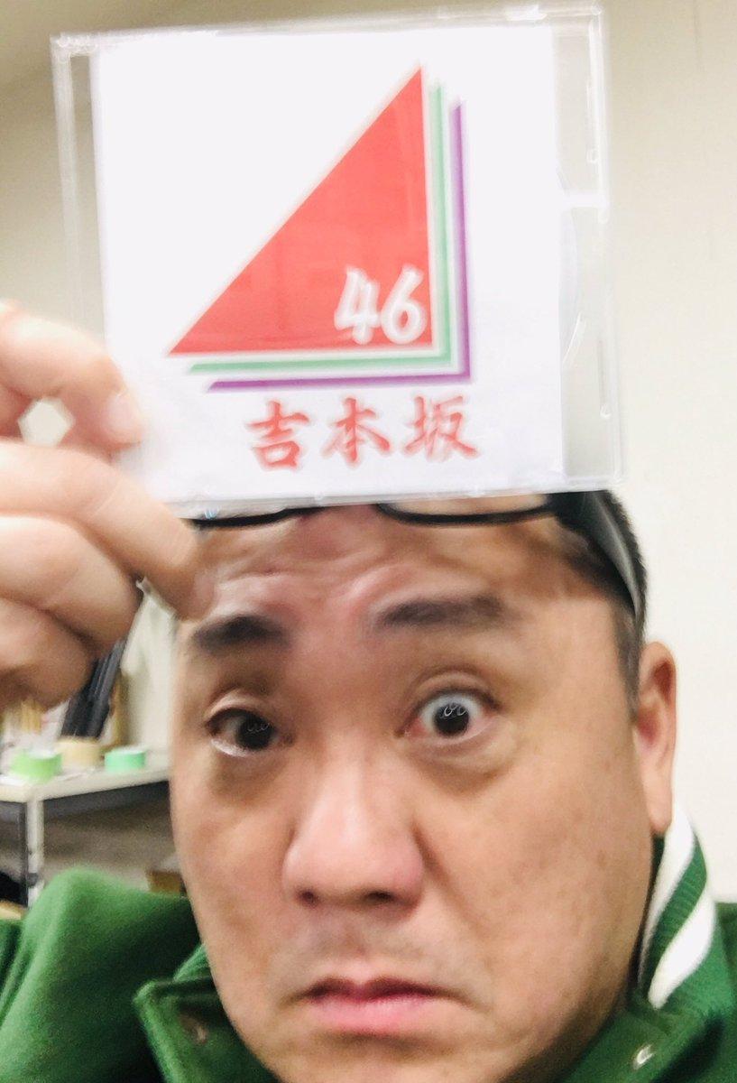 極楽とんぼ 山本圭壱/吉本坂46 (...
