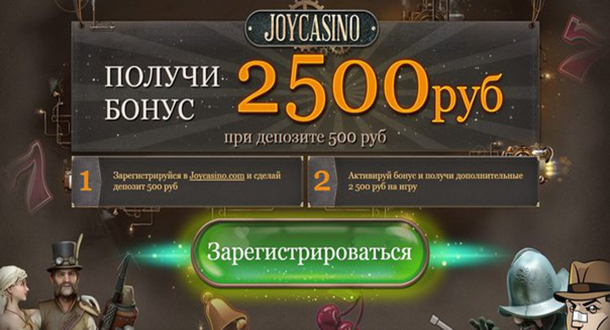 everum casino зеркало