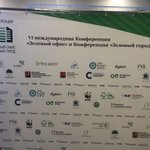Image for the Tweet beginning: Moscow State University promoting @BREAcademy