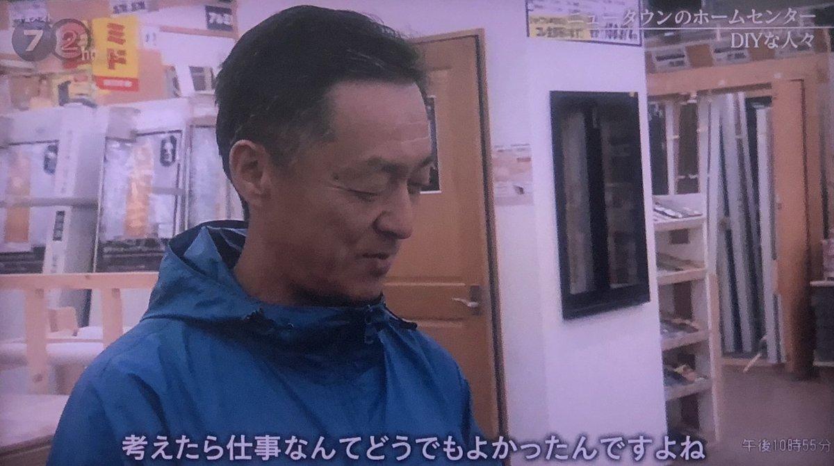 RKさんの投稿画像