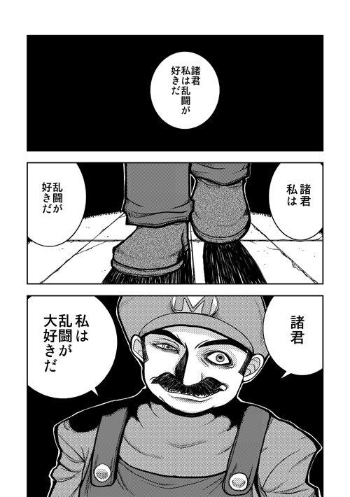 水鏡ひより@2日目東リ12aさんの投稿画像